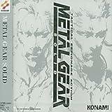 Metal Gear Solid [Importado]