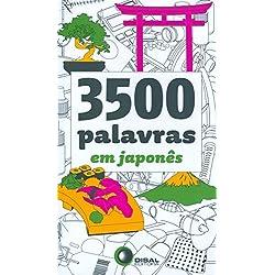 3500 Palavras em Japonês