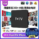 FunTV Plus Box 2019Cantonese Chinese Hong Kong Mainland Taiwan Japanese Asian Box HD Channels with Free WiFi Keyboard