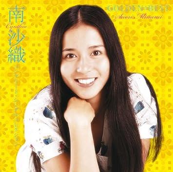 51c5C2ZApLL. SX355  - 篠山輝信アッキーのプロフィールと彼女と結婚は?英語力と兄弟も気になる
