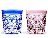 Japanese Paired Rocks Glass of Edo-Kiriko (Cut Glass) Shippo Flower Pattern