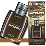 Aroma Intenso GEL Car Perfume Long Lasting Car & Home Hanging Air Freshener, Coffee