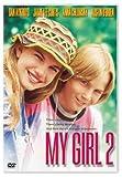 My Girl 2 poster thumbnail