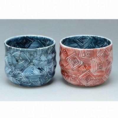 Kiyomizu-kyo yaki ware. Set of 2 Japanese Sake guinomi cups red raimon with wooden box. Porcelain. kymz-GRS285
