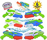 Matty's Toy Stop Water Blasters (Soakers) Featuring Pump Action, 17oz Water Capacity, Easy Fill Spout & 24ft Distance Deluxe Battle Bundle - 6 Pack (Assorted Style & Colors)