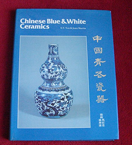 Chinese Blue and White Ceramics