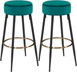 Duhome Set of 2, Modern Round Velvet Bar Stools