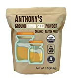 Anthony's Organic Ground Cumin, 1lb, Gluten Free, Non Irradiated, Keto Friendly