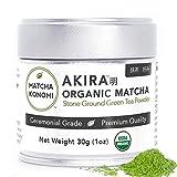 Akira Matcha 30g - Organic Premium Ceremonial Japanese Matcha Green Tea Powder - First Harvest, Radiation Free, No Additives, Zero Sugar - USDA and JAS Certified(1oz tin)
