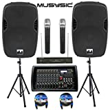 Complete Professional 4500 Watts PA System 8-CH Mixer 2pc 15' Speakers Wireless Mics