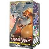 Pikachu Sun & Moon Double Blaze Trading Cards Booster Card Pack / 30 Packs / Korean Ver