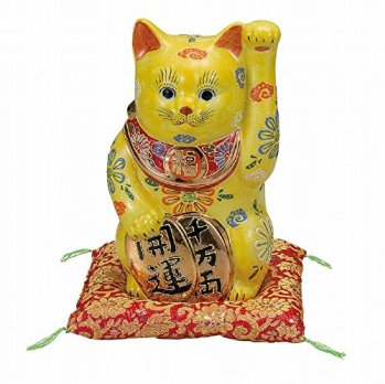 Jpanese traditional ceramic Kutani ware. Lucky charm ornament. Beckoning cat. Yellow mori and coin. With paper box. ktn-K5-1592