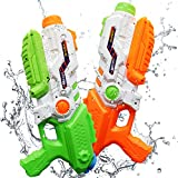 ToyerBee Water Guns for Kids, 2pack Squirt Guns with 41 Fluid Ounces High Capacity &30-35 Feet Shooting Range, Water Toys for Kid&Adult
