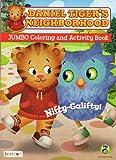 Daniel Tiger's Neighborhood Jumbo Coloring & Activity Book