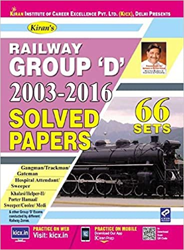 Kiran's Railway Group 'D' 2003-16 Solved Papers