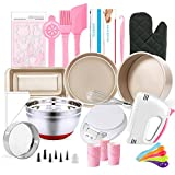 MCK Complete Cake Baking Set Bakery Tools for Beginner Adults Baking sheets bakeware sets baking tools