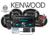 Kenwood DPX592BT CD Receiver Built in Bluetooth, SiriusXM Satellite Radio SXV300V1, Red 800 Series Headphones KH-SR800R and TS-165P 6.5' & TS-695P 6x9' Pioneer Speakers FREE SOTS Air Freshener