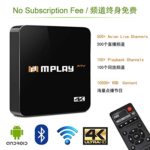 IPTV Box Asian Live Channels Receiver Box with Playback and VOD Functions, Chinese / Cantonese / Japanese / India/ Vietnamese/ Korean Programs 港台 大陸 日韓 越南 印度 印尼 新馬 新聞體育電視劇頻道