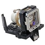 JVC DLA-X55R Projector Housing w/ High Quality Genuine Original Ushio Bulb