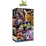 Detective Pikachu Trading Cards Booster Card Pack / 20 Packs/Korean Ver