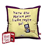 Indigifts Mother's Day Special Sara Din Phone Per Lage Rehte Ho Quote Brown Cushion Cover 18x18 inch - Gift for Mom-Mummy-Maa-Birthday-Anniversary