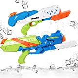 iBaseToy Super Soaker Water Gun, 2 Pack 33ft Long Range Water Blaster for Kids Adults, 37oz / 20oz High Capacity Squirt Toy Swimming Pool Beach Sand Water Fighting Toy