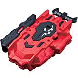 Takaratomy Beyblade Burst B-88 Bey Launcher LR Toy