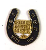 Product review for Pack of 4, Feng Shui Shani Yantra Good Luck Horse Shoe, Rust For Health Wealth And Luck