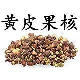 Chinese wampee seed wampee seeds dry powder 500 grams of wampee seeds in bulk shipping