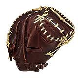 BTS Mizuno Franchise GXC90B1 33.5' Baseball Catchers Mitt (Right-Handed Throw)