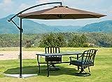 SUNBRANO 10 Ft Cantilever Offset Patio Umbrella Outdoor Aluminum Hanging Umbrella with Crank and Air Vent, 8 Ribs, Coffee