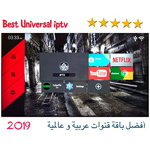 Best International IPTV HD with 2 Years Service +5800 Channel Arabic Europe Canada USA Latino Brazilian Filipino Indian ... tons of on Demand Contents