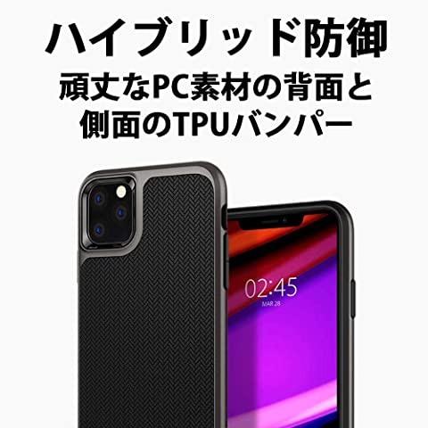 【Spigen】 iPhone 11 Pro ケース 5.8インチ 対応 バンパー 二重構造 米軍MIL規格取得 耐衝撃 カメラ保護 Qi充電 ワイヤレス充電 ネオ・ハイブリッド