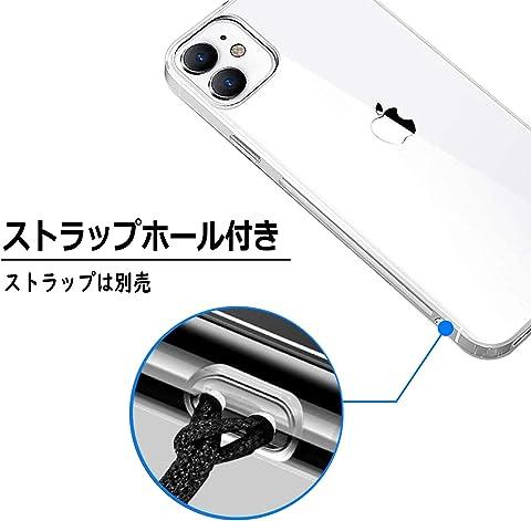 iPhone 12 Pro ケース/iPhone 12 ケース - クリア ソフトケース スマホケース iPhone12Pro / iPhone12 カバー 透明TPU 超薄型 iTTZQ【 滑り止め 衝撃吸収 ストラップホール付き レンズ保護 軽量 Qi急速充電対応】 アイフォン12/ 12 プロ 2020 新型 6.1インチ 適用 透明ケース