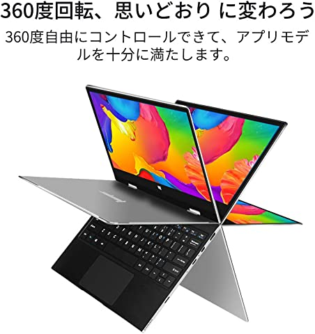 Jumper EZbook X1 11.6インチFHD IPSタッチスクリーンノートPC 360度回転 Intel Celeron N3350 4GB 128GB 金属シェルウルトラブックノートブックWindows 10搭載 オーロラシルバー