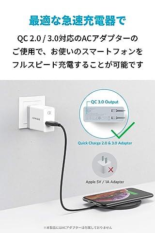 Anker PowerWave 10 Pad (改善版), ワイヤレス充電器 Qi 認証 iPhone 11 / 11 Pro / 11 Pro Max/XS/XS Max/XR/X / 8 / 8 Plus Samsung Galaxy LG 対応 5W & 7.5W & 10W 出力 ブラック