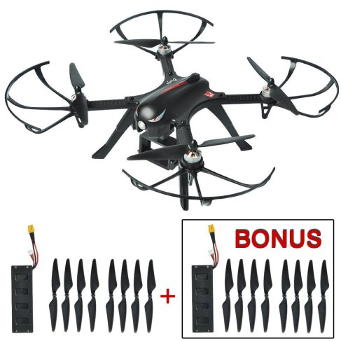 Mysterystone bugs3 Mjx Bugs 3 RC Quadcopter Drone Review