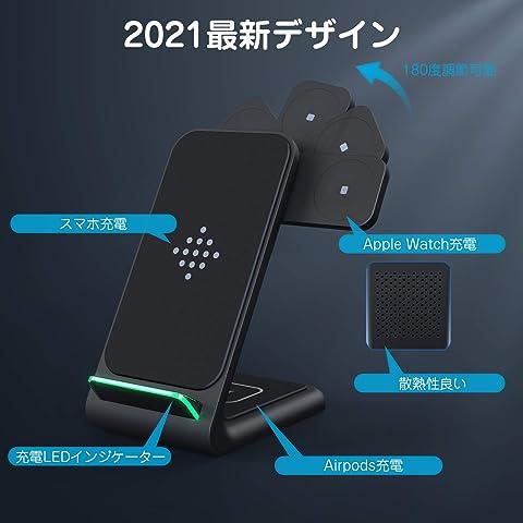 Aouevyo 3in1 Qワイヤレス充電器 各部名称