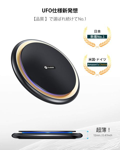 Andobil Qiワイヤレス充電器 c2 最大15W
