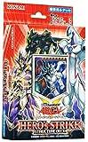 Yu-Gi-Oh! Arc Five Structure Deck HERO's STRIKE (Japan Import)