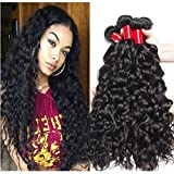 VIPbeauty Brazilian Virgin Water Wave Hair 4 bundles Natural Color 10A 100% Unprocessed Human Hair Extension (16 18 20 22)