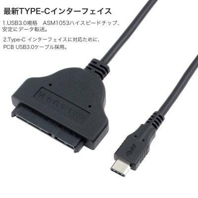 PCATEC Type-C SATA コネクタ部