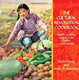 Product review for The Cultural Revolution Cookbook