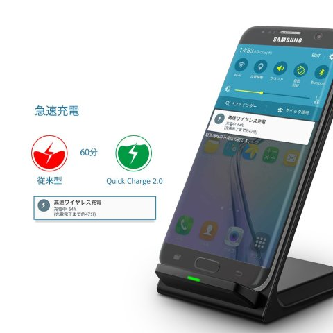 Seneo Qi急速ワイヤレス充電器 Quick Charge 2.0
