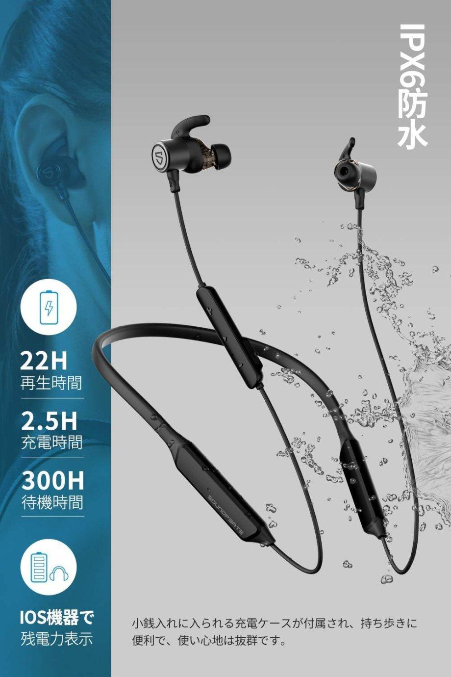 SoundPeats Force Pro