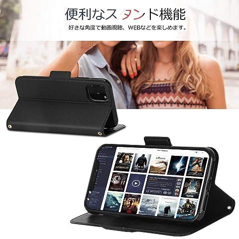 iPhone 11 Pro Max ケース 6.5インチ 対応 FYY スマホケース iPhone 11 Pro Max カバー 手帳型 Qi ワイヤレス充電対応 カード収納 スタンド機能 ストラップ付き PUレザー 軽量 薄型 耐衝撃 [2019 iPhone 対応] (ブラック)