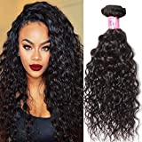 Beauty Forever Brazilian Water Wave Hair 1 Bundle Wavy Hair 100% Unprocessed Virgin Human Hair Weave Extensions Natural Color Can Be Dyed and Bleached (16)