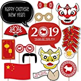Big Dot of Happiness Chinese New Year - 2019 Year of the Pig Photo Booth Props Kit - 20 Count