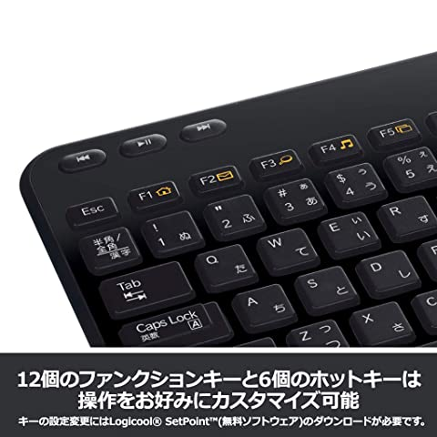 Logicool K360r ホットキー