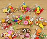 Trytry 20 PCS Cute Cartoon Colorful Candy Fun Food Fruit Erasers Pack Prizes Gifts For Kids School